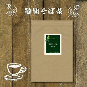 韃靼そば茶 60 ティーバッグ 2個セット ( 送料無料 無農薬 ノンカフェイン | 韃靼ソバ茶 韃靼蕎麦茶 茶 | 健康茶 お茶 ティーパック ティーバック | ヴィーナース )
