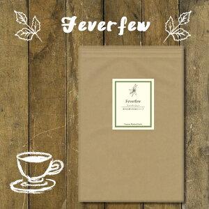 フィーバーフュー 60 ティーバッグ ( 送料無料 無農薬 ノンカフェイン | ナツシロギク ハーブ | ハーブティー ティー ティーパック ティーバック | ヴィーナース )
