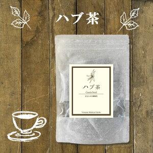 ハブ茶 15 ティーバッグ ( 送料無料 無農薬 ノンカフェイン | ケツメイシ エビスグサ 茶 | 健康茶 お茶 ティーパック ティーバック ポイント消化 | ヴィーナース )