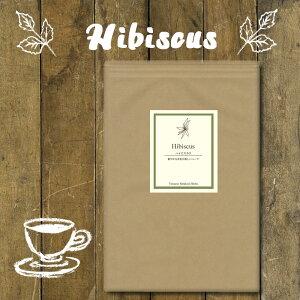 ハイビスカスティー 60 ティーバッグ ( 送料無料 無農薬 ノンカフェイン | ローゼル クエン酸 ハーブ | ハーブティー ティー ティーパック ティーバック | ヴィーナース )