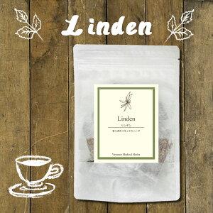 リンデンフラワーティー 15 ティーバッグ 2個セット ( 送料無料 無農薬 ノンカフェイン | リンデンティー 西洋ボダイジュ ハーブ | ハーブティー ティー ティーパック ティーバック ポイン