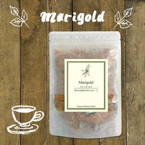 マリーゴールドティー 15 ティーバッグ ( 送料無料 農薬検査済 ノンカフェイン | カレンデュラ ハーブ | ハーブティー ティー ティーパック ティーバック ポイント消化 | ヴィーナース )