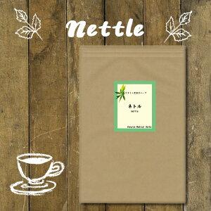 ネトルティー 60 ティーバッグ 2個セット ( 送料無料 無農薬 ノンカフェイン | 西洋イラクサ ネトルリーフティー ハーブ | ハーブティー ティー ティーパック ティーバック | ヴィーナース