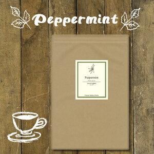 ペパーミントティー 60 ティーバッグ 2個セット ( 送料無料 無農薬 ノンカフェイン | 西洋ハッカ ハーブ | ハーブティー ティー ティーパック ティーバック | ヴィーナース )