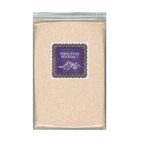 ピンクソルト 900g 2個セット 岩塩粉末(パウダーソルト) ピンクソルト 食塩・バスソルト兼用 送料無料