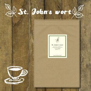 セントジョーンズティー 60 ティーバッグ ( 送料無料 無農薬 ノンカフェイン | 西洋オトギリソウ サンシャインサプリメント ハーブ | ハーブティー ティー ティーパック ティーバック |