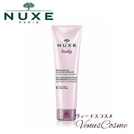 【NUXE】ニュクス ニュクス ボディ ビューティ セラム 150mlオールスキン ボディケア スキンケア ハリのある魅せボディ 肌のキメを整える