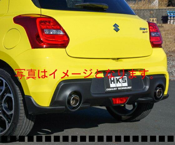 自動車関連業者直送限定 HKS ハイパワースペックL スズキ スイフト スポーツ ZC33S K14C(TURBO) 17/09- (31019-AS009)
