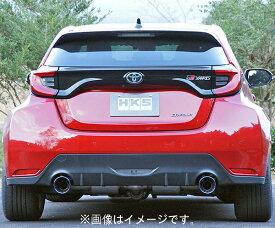個人宅発送可能! HKS Super Turbo Muffler スーパーターボ マフラー TOYOTA トヨタ GRヤリス GXPA16 G16E-GTS 20/09- (31029-AT006) 注)人気商品の為納期に5カ月以上必要です。