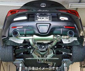 個人宅発送可能! HKS Super Turbo Muffler スーパーターボ マフラー TOYOTA トヨタ GRスープラ DB02 B58 20/10- (31029-AT007)