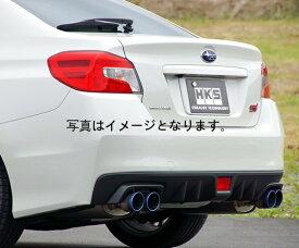 個人宅発送可能! HKS マフラー スーパーターボマフラーTi スバル WRX S4 VAG FA20(TURBO) 14/08- (31029-AF013V)