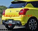 自動車関連業者直送限定 HKS スーパーターボ マフラー スズキ スイフトスポーツ ZC33S K14C(TURBO)  17/09-  (31029-AS003)
