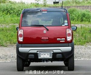 個人宅発送可能! HKS Cool Style II クールスタイル2 マフラー SUZUKI スズキ ハスラー MR31S R06A(NA) 13/12-20/01 (31028-AS010)