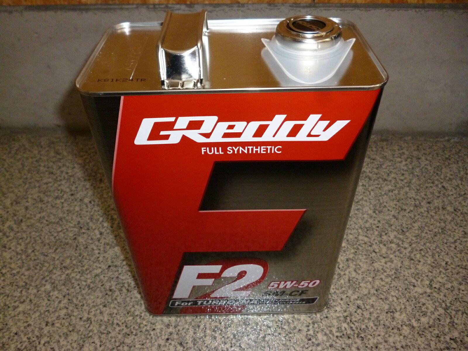 TRUST GReddy トラストF2 5W-50 4L缶 エンジンオイルSM-CF FULL SYNTHETIC BASE(17501204)沖縄、離島は出荷できません。