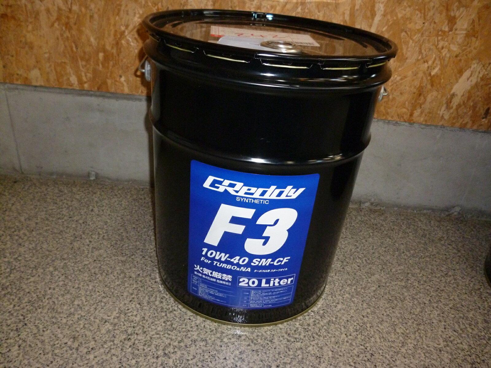 TRUST GReddy トラストF3 10W-40 20Lペール缶エンジンオイルSM-CF SYNTHETIC BASE(17501220)沖縄、離島は出荷できません。
