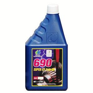 オメガ ギアオイル 690 シリーズ ホワイトラベル SAE 90 1L 1缶 OMEGA OIL ギヤオイル パラフィン鉱物油