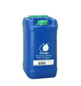 オメガ ギアオイル 690 シリーズ ホワイトラベル 85W-140 20L 1缶 OMEGA OIL ギヤオイル パラフィン鉱物油 85w140
