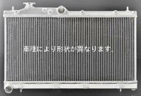 TRUST トラスト GReddy ラジエター TWR TOYOTA トヨタ マークII系 JZX100 1JZ-GTE 96.09-00.10 50mm (12013801)