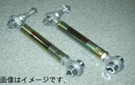 イケヤフォーミュラ IKEYA FORMURA リア トーアジャスターロッド マツダ RX-7 FD3S (IFAH10001)