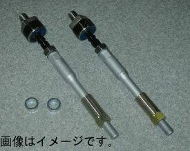イケヤフォーミュラ IKEYA FORMURA タイロッド 日産 シルビア S13 S15(ハイキャス無) (IFAC04001)