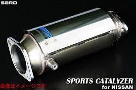 個人宅発送可能! サード SARD SPORTS CATALYZER スポーツキャタライザー NISSAN ニッサン スカイラインGT-R E-BNR32 RB26DETT 5MT 89.08-95.01 (89000)