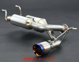 個人宅発送可能! サード SARD マフラー Su-Z MUFFLER エスユーゼット マフラー ND AT ND RF AT MAZDA マツダ ロードスター DBA-ND5CR DBA-NDERC (23110)