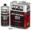 個人宅発送可能! HKS ENGINE SPECIFIC OIL エンジンオイル SUPER TURBO RACING 15W50 4L (52001-AK127)