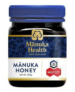 【Sale!!:送料無料】マヌカハニー MGO573 250g 【平行輸入品:即納!】【Manuka Health】|クリスマス クリスマスケーキ お歳暮 年始 ギフト ニュージーランド New Zealand はちみつ 蜂蜜