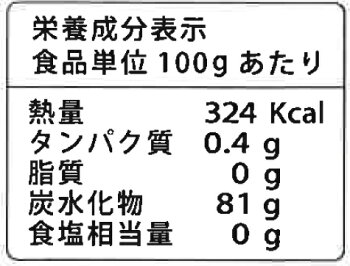 コームハニー栄養成分カロリー