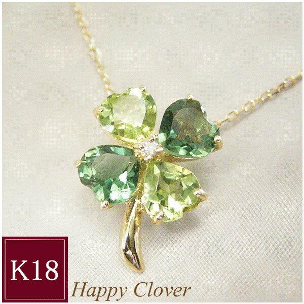 18金 クローバーネックレス ダイヤモンド ペリドット グリーンクオーツ 品番MA-0214 3営業日前後の発送予定
