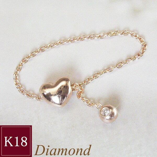 ダイヤモンド リング K18PG ハート 品番OT-020 9月5日前後の発送予定