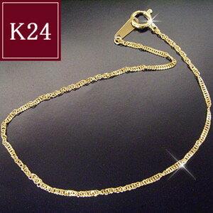 純金 K24 デザイン ブレスレット 品番GDB-0111 2営業日前後の発送予定