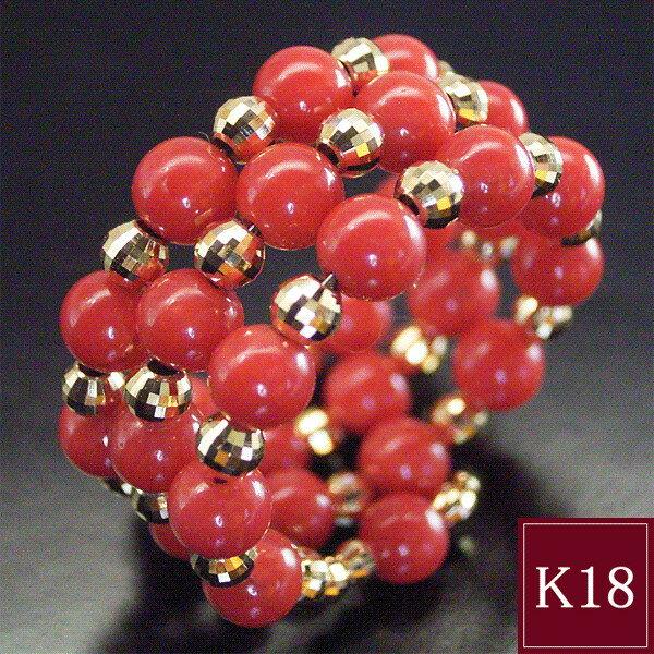天然珊瑚 K18 リング 指輪 鑑別書付 フリーサイズ 品番KH-066 3営業日前後の発送予定