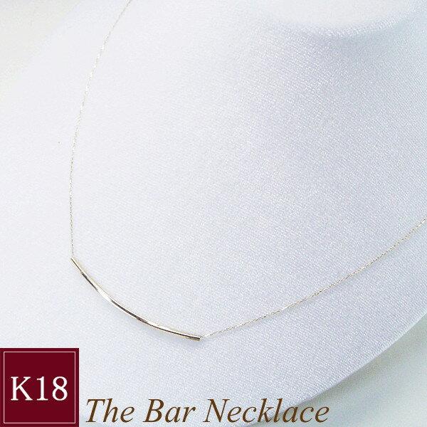 K18ゴールド バーネックレス ダイヤモンドネックレス 品番MA-0232 3営業日前後の発送予定
