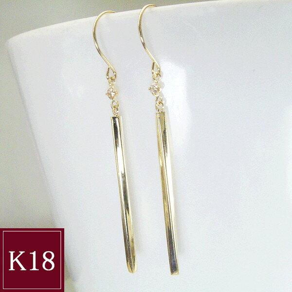 K18ゴールド バーピアス ダイヤモンドピアス 品番MA-0233 3営業日前後の発送予定