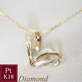 上質プラチナ&18金 ハート 天然 ダイヤモンド ネックレス 妻 彼女 品番MA-0195 3営業日前後の発送予定