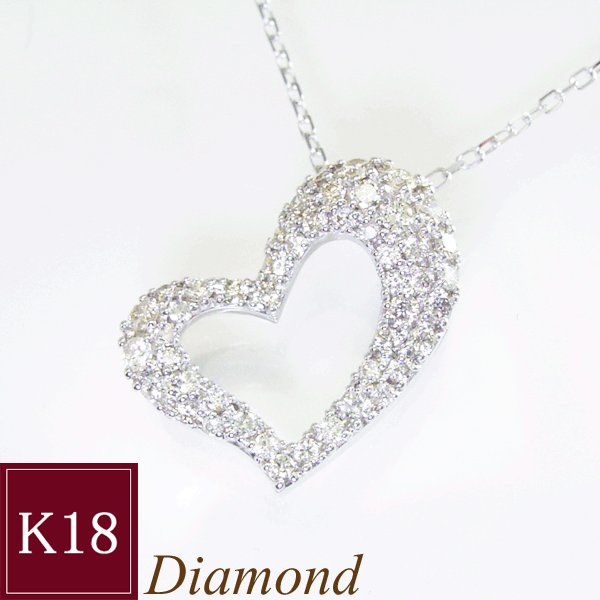 K18WG オープンハート ダイヤモンド ネックレス ハートパヴェ計0.35ct アクセサリー 品番TC-037 3営業日前後の発送予定
