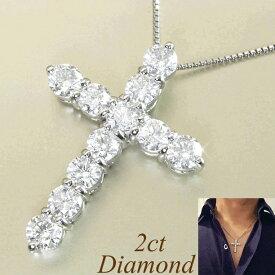 男性用 メンズ プラチナ 天然 ダイヤモンド ネックレス 計2カラット クロス ネックレス 鑑別書付 品番KI-0122 3営業日前後の発送予定
