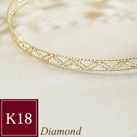 天然 ダイヤモンド バングル K18 一粒 品番FJ-040 3営業日前後の発送予定