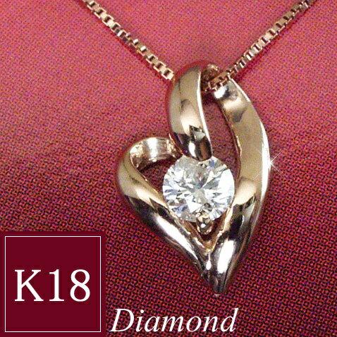 ダイヤモンド ネックレス 一粒 楽天ランキング第1位 K18ピンクゴールド 品番GP-0302 3営業日前後の発送予定