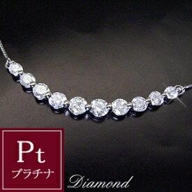 天然 ダイヤモンド ネックレス プラチナ 計1カラット 品番FJ-035 3営業日前後の発送予定