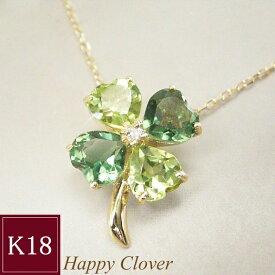 18金 クローバーネックレス 天然 ダイヤモンド ペリドット グリーンクオーツ 品番MA-0214 8月30日前後の発送予定