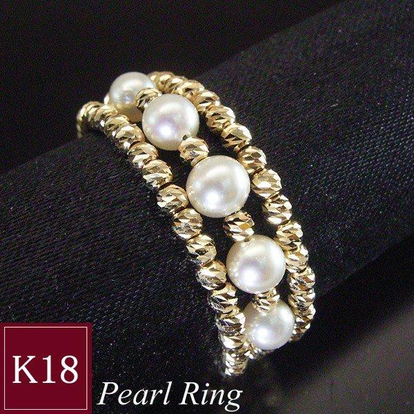K18 本真珠 リング ベビーパール 3連 指輪 フリーサイズ 品番AN-001 3営業日前後の発送予定