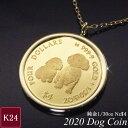 2020年限定品 純金貨 1/30oz プードル エリザベス女王ネックレス 世界1000枚限定 品番MR-0114 3営業日前後の発送予定