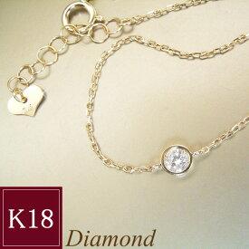 天然 ダイヤモンド ブレスレット K18 一粒 品番MA-095 3月10日前後の発送予定