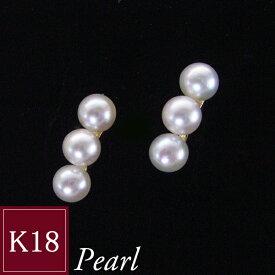 本真珠 ピアス K18 ベビーパール 18金 品番OT-054 1月29日前後の発送予定