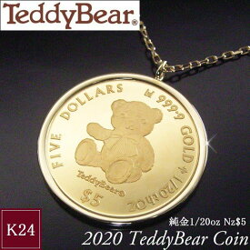 2020年限定品 純金貨 1/20oz テディベア エリザベス女王 ネックレス 世界1000枚限定 品番MR-0117 3営業日前後の発送予定