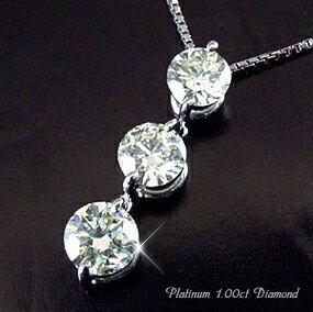 鑑別書付き プラチナ 1カラット スリーストーン ダイヤモンド ネックレス 品番IM-001 3営業日前後の発送予定