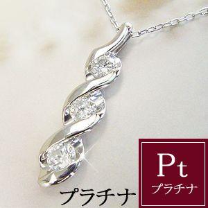 ダイヤモンド ネックレス プラチナ 3Stone ダイヤ 鑑別書付 品番FE-008 3営業日前後の発送予定