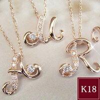 ダイヤモンド ネックレス K18PG イニシャル 品番FJ-001 3営業日前後の発送予定